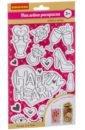 Обложка Набор наклеек-раскрасок ГЛАМУР, 4 листа (ВВ2862)