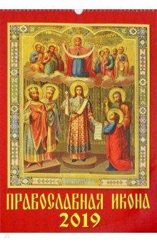Календарь 2019 Православная Икона (12902) православная икона