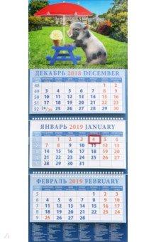 Календарь квартальный на 2019 год Год поросенка. Любитель мороженого (14902)