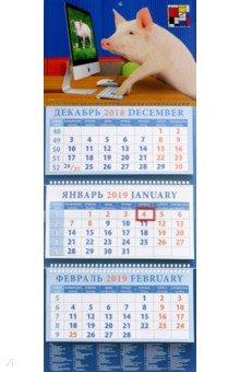 Календарь квартальный на 2019 год Год поросенка. За компьютером (14904)