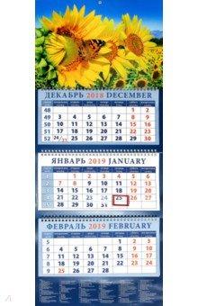 izmeritelplus.ru: Календарь 2019 Пейзаж с подсолнухом и бабочкой (14936).