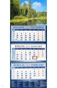 izmeritelplus.ru: Календарь 2019 Прекрасный летний пейзаж (14938).