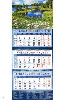 Zakazat.ru: Календарь 2019 Поэзия природы (14943).
