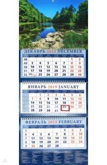 izmeritelplus.ru: Календарь 2019 Очарование лета (14945).
