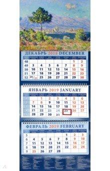 izmeritelplus.ru: Календарь 2019 Антиб. Вид с плато Нотр-Дам (14947).