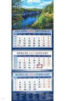 izmeritelplus.ru: Календарь 2019 Пейзаж с соснами у реки (14950).