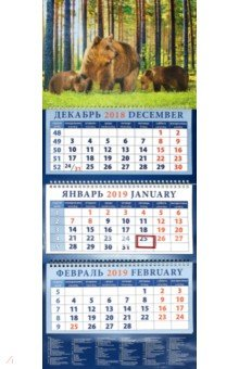 izmeritelplus.ru: Календарь 2019 Утро в лесу. Медведица с медвежатами (14960).