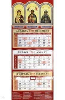 Zakazat.ru: Календарь 2019 Образ Пресвятой Богородицы Владимирская (22901).