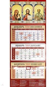 Zakazat.ru: Календарь 2019 Образ Пресвятой Богородицы Казанская (22904).