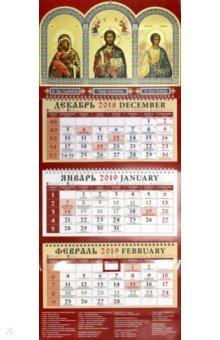 Zakazat.ru: Календарь 2019 Образ Пресвятой Богородицы Владимирская (22906).