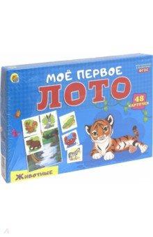 Мое первое лото Животные (ИН-6760) ивановская е логическое математическое лото с проверкой от 4 до 7 лет