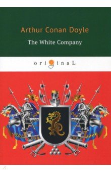 The White Company henry p sims company of heroes
