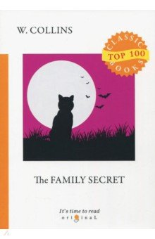 The Family Secret roald dahl the complete short stories volume 1 1944 1953