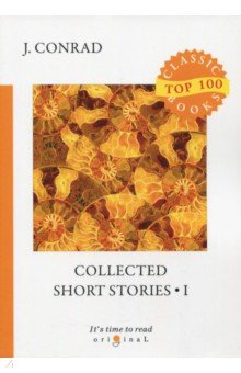 Collected Short Stories 1 collected stories