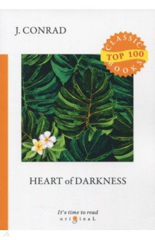 Heart of Darkness the whisperer in darkness
