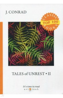 Tales of Unrest 2 the canterbury tales a selection