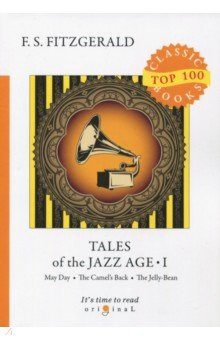 Tales of the Jazz Age 1