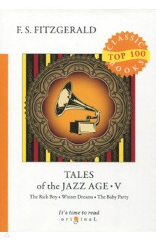 Tales of the Jazz Age 5 the canterbury tales a selection