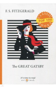 The Great Gatsby fitzgerald francis scott the beautiful and damned