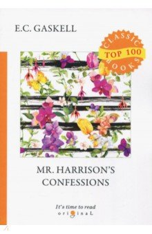 Mr. Harrison's Confessions confessions of a murder suspect