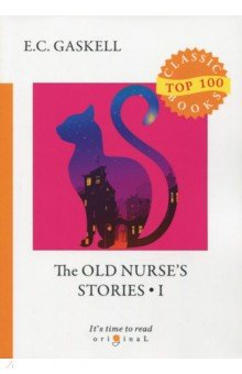 The Old Nurse's Stories 1