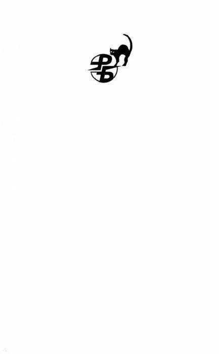 Иллюстрация 2 из 19 для Там, где остановился поезд - Леонов, Макеев | Лабиринт - книги. Источник: Лабиринт