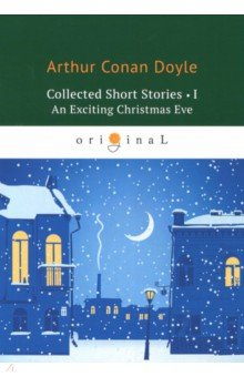 Collected Short Stories 1. An Exciting Christmas best english short stories iv