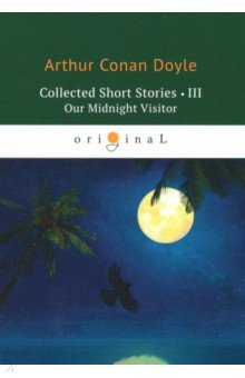 Collected Short Stories 3. Our Midnight Visitor visitor