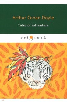Tales of Adventure tales of wrykyn