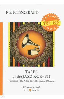 Tales of the Jazz Age 7 about a boy