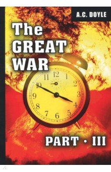 The Great War. Part III max klim russian maniacs of the 21st century rare names and detailed events