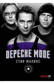 DEPECHE MODE (Малин Стив)