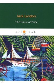 The House of Pride jack and the beanstalk