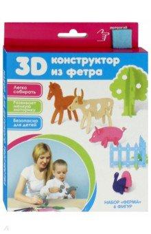 "3D-конструктор из фетра ""Ферма"" (6 фигур)"