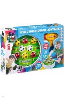 Купить Игра с молоточком Футбол (1918ВВ/Y12695035), BONDIBON, Другие игрушки для малышей
