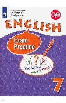 Английский язык. 7 класс. Тренировочные упражнения для подготовки к ОГЭ. Углубленный уровень