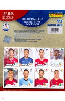 Купить Набор наклеек Обновление составов FIFA World Cup 2018 (92 наклейки), Panini, Детские сувениры