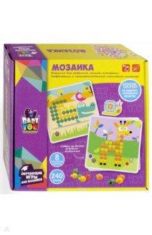 Мозаика для малышей (8 картинок-шаблонов) (ВВ2870)
