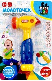 Купить Игрушка музыкальная, молоток звук, свет (Y12695008/ВВ1915), BONDIBON, Другие игрушки для малышей