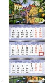 izmeritelplus.ru: Календарь квартальный на 2019 год  Городской пейзаж (КВК-11).