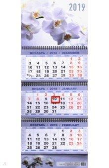 Zakazat.ru: Календарь квартальный на 2019 год Белая орхидея (КВК-3).