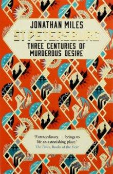 St Petersburg: Three Centuries of Murderous Desire, Miles Jonathan, ISBN 9780099592792, Random House , 978-0-0995-9279-2, 978-0-099-59279-2, 978-0-09-959279-2 - купить со скидкой