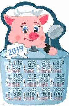 """Календарь на 2019 год на магните с вырубкой """"Хрюшка-повар"""""""
