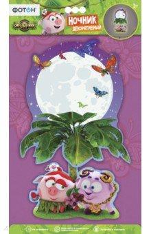 Купить Ночник декоративный Нюша и бараш (DNS-15), ФОТОН, Детские сувениры