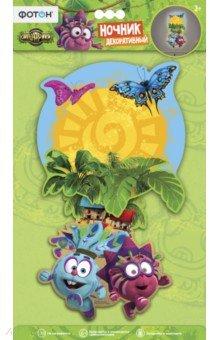 Купить Ночник декоративный Крош и Ежик в джунглях (DNS-17), ФОТОН, Детские сувениры