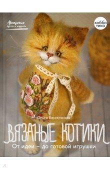 1d30164d3f82 Книга: