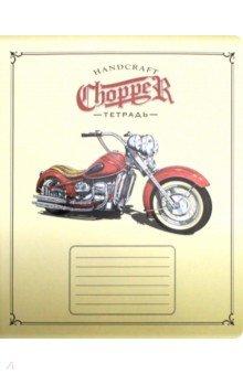 Тетрадь 24 листов, линия, Чоппер (17440)