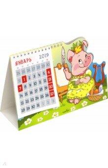 Календарь настольный вырубкой на 2019 год
