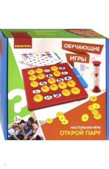 Купить Обучающая игра, настольная ОТКРОЙ ПАРУ (ВВ3155), BONDIBON, Обучающие игры