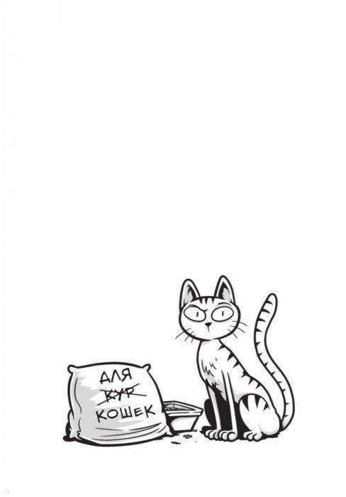Иллюстрация 2 из 65 для Краткие истории обычных вещей. Комикс-версия - Энди Уорнер | Лабиринт - книги. Источник: Лабиринт